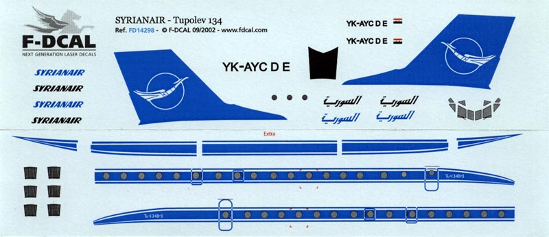 86109 аэрофлот 86110 атлант союз 86125 m